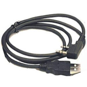 DMR6x2 Cable
