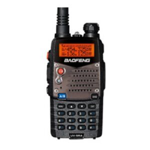 walkie talkie with anteena